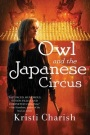 Owl and the Japanese Circus + Giveaway by Kristi Charish