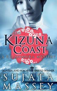 Kizuna Coast - Mystery - Asian